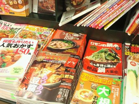 20110115riyori.jpg