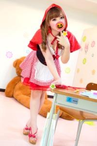 eripomu_haro_06.jpg