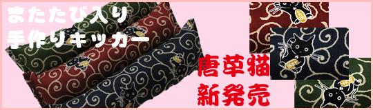 kiker-banner.jpg