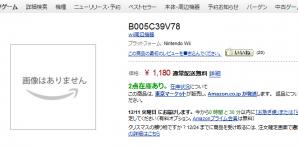 Amazon_B005C39V78