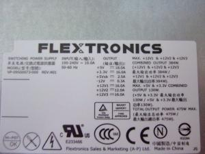 XPS9000 オリジナル電源2