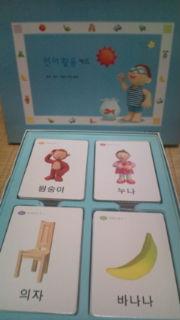 kidswordcard.jpg