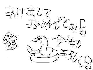 20130103205911aeb.jpg