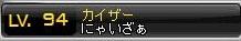Maple130119_182521.jpg