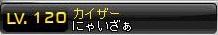 Maple130214_004246_20130214171535.jpg