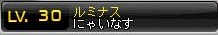 Maple130421_022255.jpg