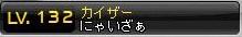 Maple130422_130303.jpg