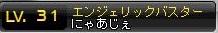 Maple130422_155415.jpg