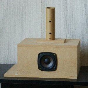 バスレフ実験機