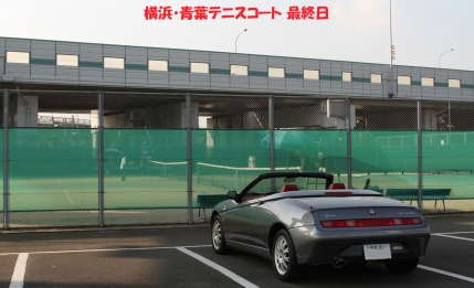 1001_1_青葉コート最終日