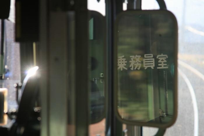 12.12.16 乗務員室に差し込む朝日 105系車内(紀勢線)
