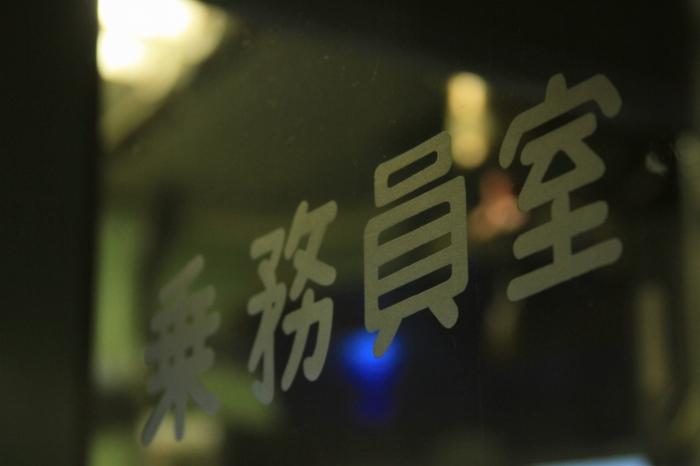 12.12.22 乗務員室 湖西線113系車内(唐崎~比叡山坂本)