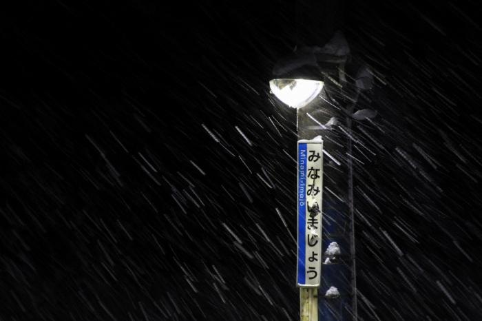 13.01.04 雪降る夜に 南今庄駅