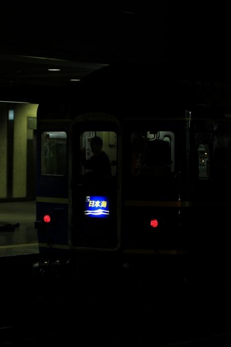 13.01.06 去り行く 京都駅