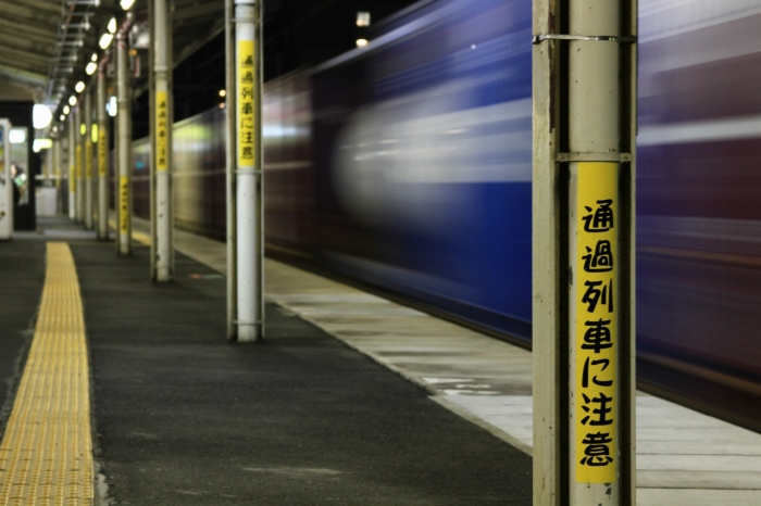 13.02.23 通過列車に注意 大津