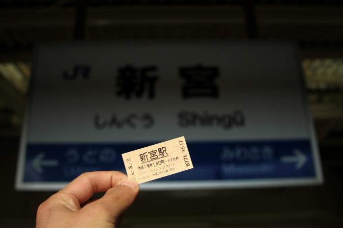 13.03.02 新宮駅入場 新宮