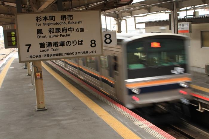 13.03.28 阪和線にやってきた 天王寺 70-300F4-5.6L