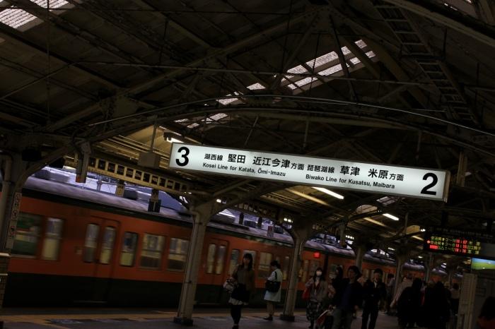 13.04.14 湘南色入線 京都駅 40F2.8