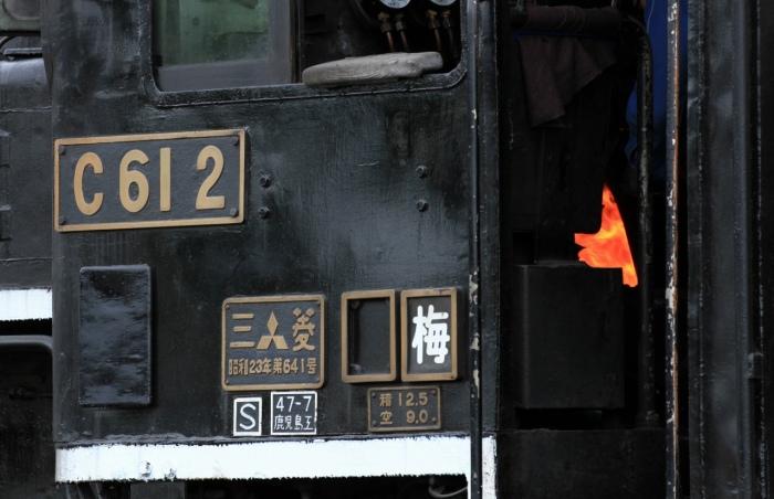 13.05.19 鼓動 C61-2 tr 梅小路蒸気機関車館 70-300F4-5.6L