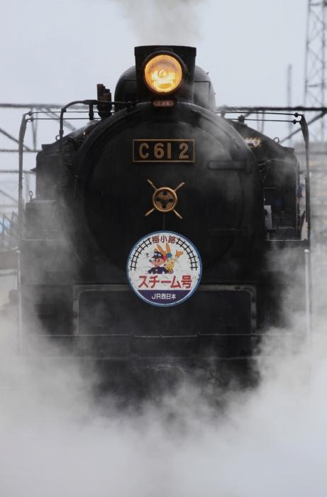 13.05.19 蒸気に包まれて C61-2 tr 梅小路蒸気機関車館 70-300F4-5.6Fl
