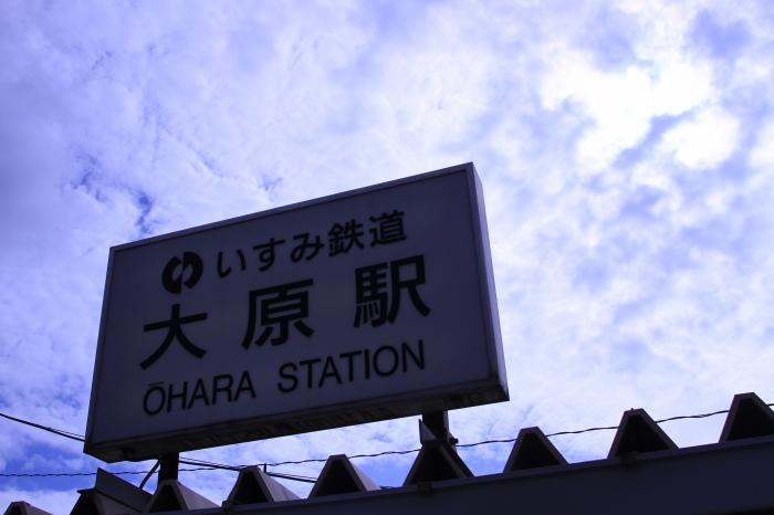 13.06.08 大原駅 17-35F2.8L