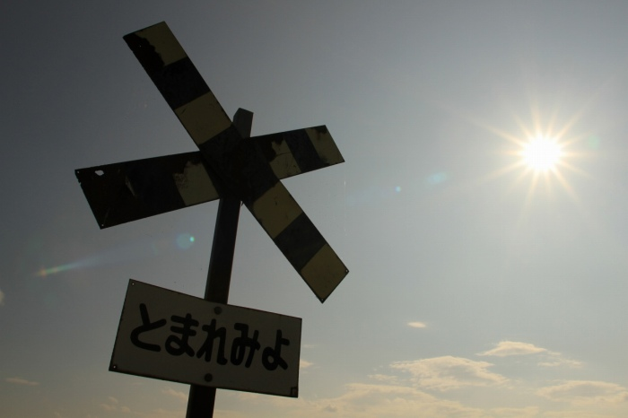 13.06.08 太陽と×印 国吉~上総中川 17-35F2.8L