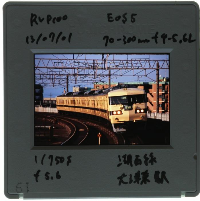 IMG_4832 - コピー
