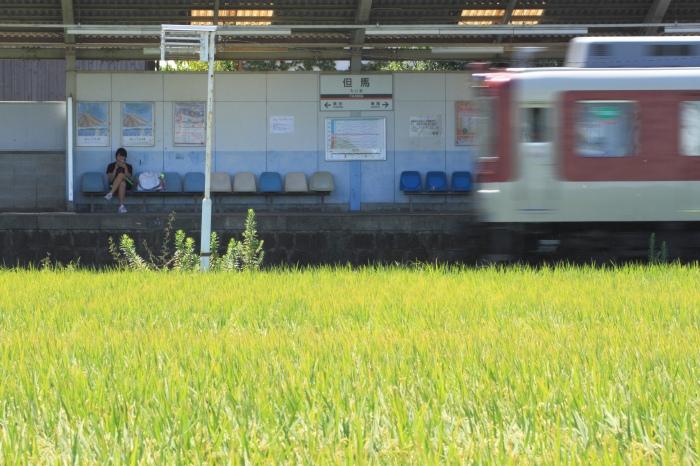 13.09.21 稲穂きらめく駅 但馬 70-300f4-5.6L