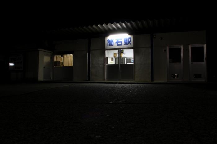 13.10.13 筒石駅の夜 筒石駅 17-35f2.8L