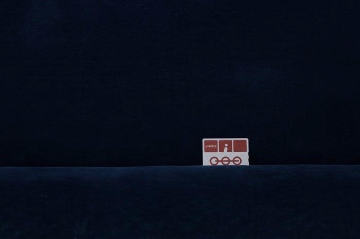 13.10.19 夜汽車の旅 鉄道博物館-クモハ101-902 70-300f4-5.6L