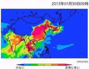 20130217china_smog_contamination_forecast20130130.jpg