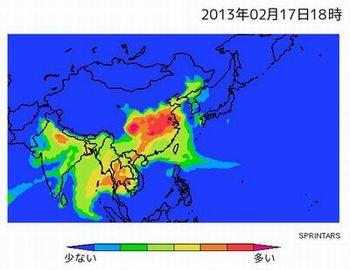20130217china_smog_contamination_forecast20130217.jpg