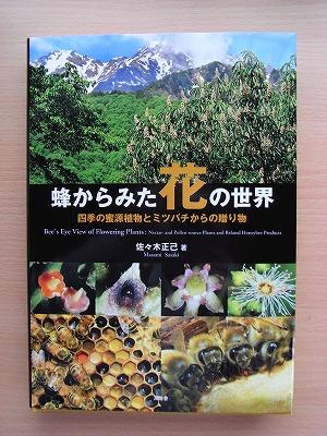 20130403book01.jpg