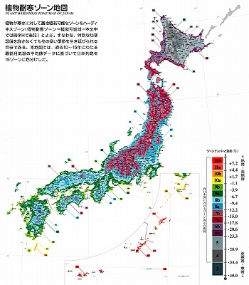 20130411plant_hardiness_zone_japan.jpg