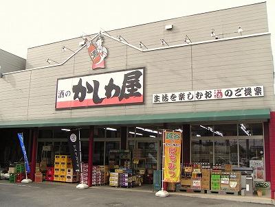 20130418kashiwaya01.jpg