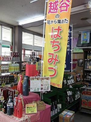 20130418kashiwaya03.jpg