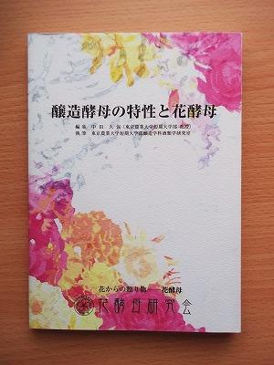 20130421book01.jpg