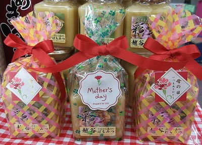 20130510-01mothers_day02.jpg