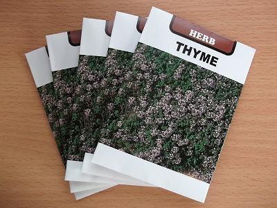 20130620_creeping_thyme_seed.jpg