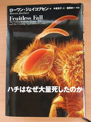 20130827book.jpg