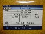 DSCF7734.jpg