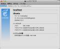 Screenshot_20110926234631.png