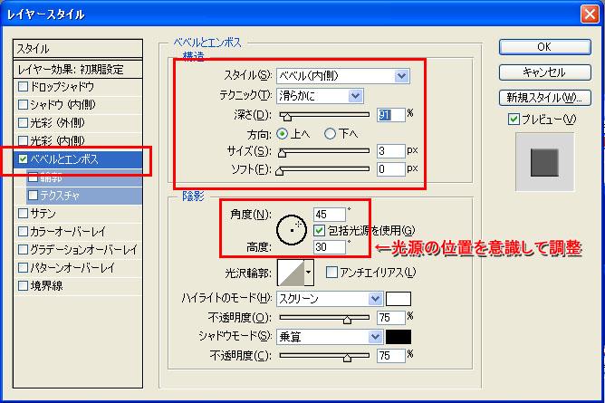 03_03_2.jpg