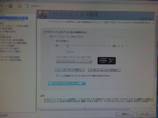 PCrep03_re.jpg