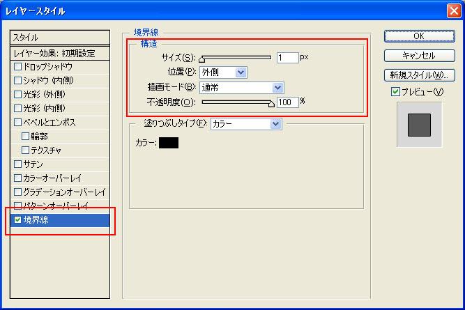 ai_edit05.jpg