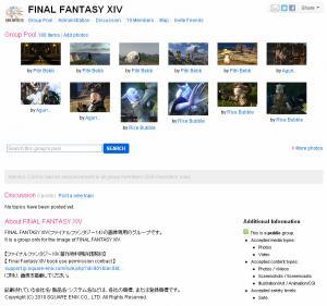 group_ffxiv.jpg