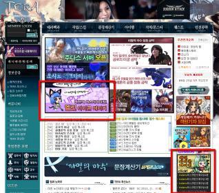 korea_pickup01.jpg