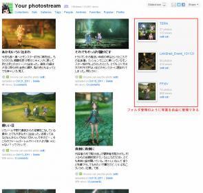 my_page_set.jpg