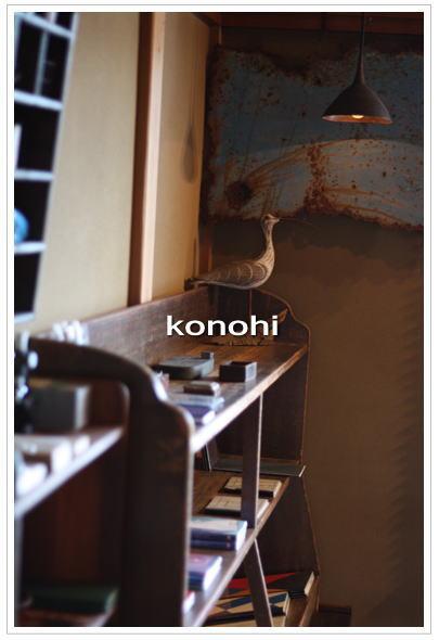 konohi