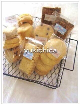 yukichica
